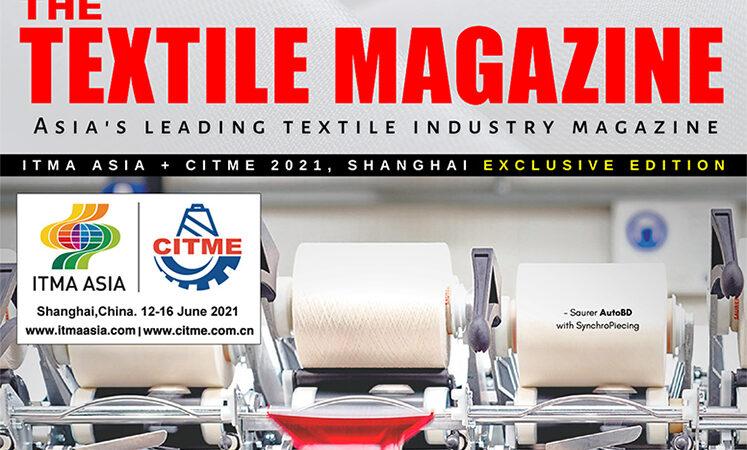 ITMA ASIA + CITME 2021 Digital Edition